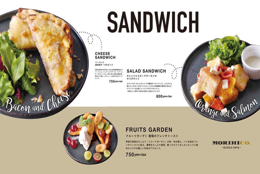 サンドイッチが3種、新登場