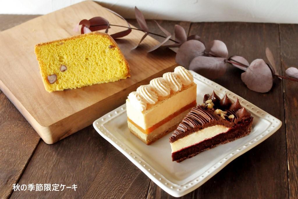 8/15(土)秋を感じる季節のケーキ